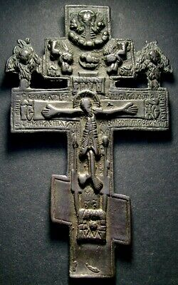 ANCIENT BIG BRONZE CROSS RARE. RELIGIOUS ARTIFACT IN GREAT CONDITION. 113 mm.