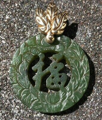 Old Chinese 14K Yellow Gold Hand Carved Green Jade Jadeite Symbol Pendant