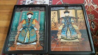 Vintage/Antique Chinese reverse glass painting two important figures.