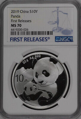 NGC MS70 2019 China 30g Silver Panda Coin First Releases #08