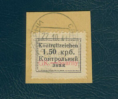 German WWII Occupation Ukraine (Sarny) 1941 Kontrollzeichen, 1.50 krb  perf