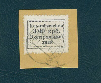 German WWII Occupation Ukraine (Sarny) 1941 Kontrollzeichen, 3.00 krb perf