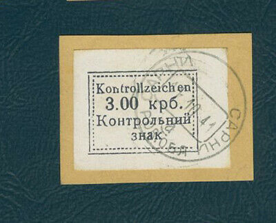 German WWII Occupation Ukraine (Sarny) 1941 Kontrollzeichen, 3.00 krb imperf