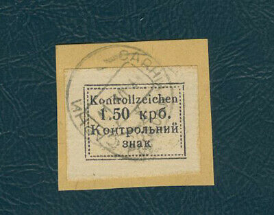 German WWII Occupation Ukraine (Sarny) 1941 Kontrollzeichen, 1.50 krb imperf
