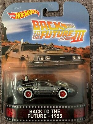 NEW Hot Wheels BACK TO THE FUTURE 1955 Time Machine part 3 2017
