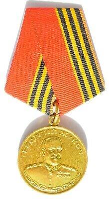 Russian Soviet Military Wwii Medal Order Award Zhukov War Germany Gold Badge Pin