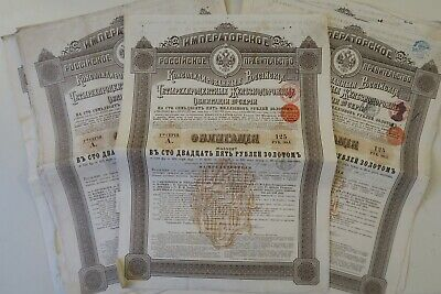 Obligations Consolidees Russes Chemin De Fer 125 Roubles Or 4% 1889 X 14 Actions