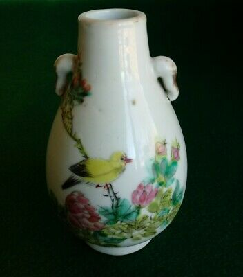 Small Antique Chinese Porcelain Vase FAMILLE ROSE Signed Hand Painted Miniature