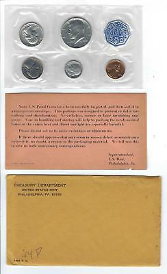 VEGAS - 1964 P Official Treasury Dept Five Coin Mint Set - (CR5)