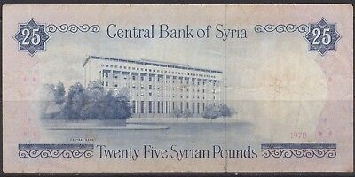 Syria 25 pounds banknote  circulated 1978