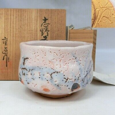 E228: Japanese tea bowl of SHINO pottery with good glaze by Juzo Sato.