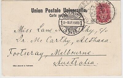 Kuopio Finland Russian Empire to Australia - St Peterburg Mebourne POSTCARD 1903