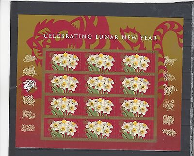 Scott 4435 Year of the Tiger Mint Not Hinged Sheet of 12 44 cent Stamps