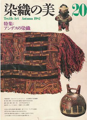 BOOK - Textiles of the Andes Senshoku no Bi Textile Art 20 Autumn 1982