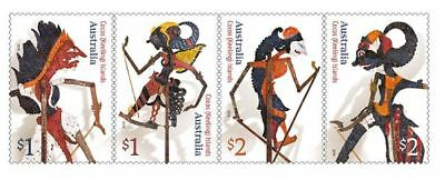 > 2018 COCOS KEELING SHADOW PUPPETS 4 SHEET FRANKED ON PAPER Australian Stamps