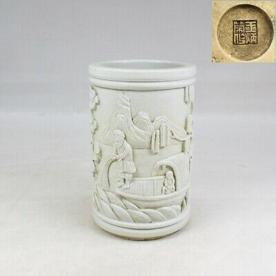 E290: Chinese brush pot of white porcelain of wonderful relief work with sign