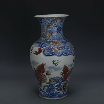 "15"" Qianlong mark China old Porcelain blue white red carp jump dragon Gate vase"