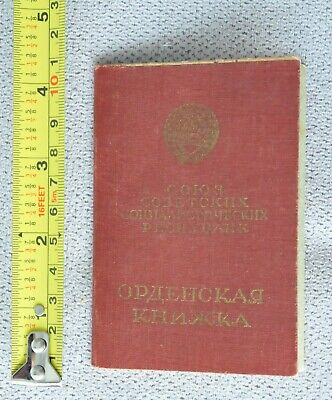 1948y RUSSIAN SOVIET DOCUMENT ORDER RED STAR MEDAL BADGE MILITARY AWARD WWII WAR