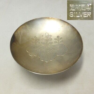 E493: Japanese SAKE cup of silverware with stamp of Mint Bureau. 68g
