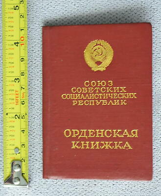 1949 Russian Soviet Document Order Badge Honor Medal Military Award Pin Wwii War