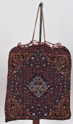 Victorian 19Th C Carpet Style Beaded Pillow W Corded Top