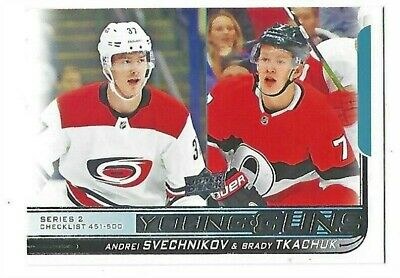 2018-19 Upper Deck Hockey Series 2 Young Guns Complete Your Set