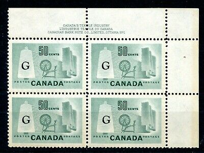 Weeda Canada O38a VF MNH UR Plate 1 block, Flying G official overprint CV $70