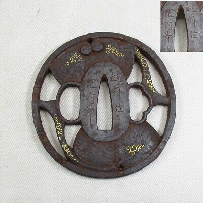 E552: Japanese sword guard TSUBA of fine work with inlay by famous KINAI.