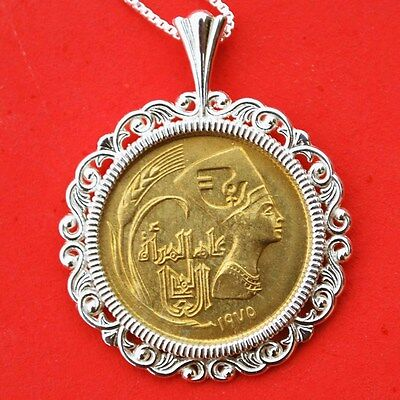 1975 Egypt FAO 5 Milliemes Nefertiti Head BU Coin Solid Sterling Silver Necklace