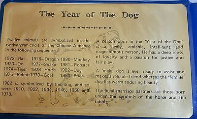1982 Singapore 6 Coin Mint Set ~ Year of the Dog ~ Uncirculated