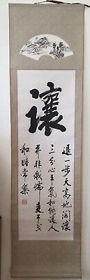 Set of Four Old Chinese Calligraphy Scrolls w/Fan Watercolor Paintings, Signed