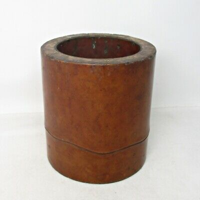 D971: Chinese vase of old lacquer ware of bamboo shape as brush pot