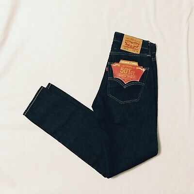 446783f3aed Levi's 501ct Premium High Rise Tapered Leg Button Fly Women's Sz 28X32 NWT  $128