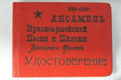1945y RUSSIAN SOVIET ARMY DOCUMENT ORDER MEDAL BADGE MILITARY AWARD PIN WWII WAR
