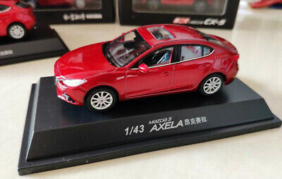 Original 1//43 Changan Yidong second generation brown plastic car model