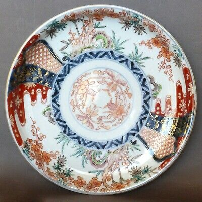Plat Imari n°2 porcelaine Japon 19è / japanese export dish 19th