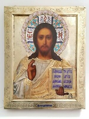 Antique Russian Gilt Silver Shaded Champleve Enamel Icon Christ Pantocrator