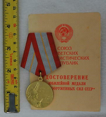RUSSIAN SOVIET MEDAL 60th years ARMED FORCES MILITARY AWARD WWII WAR ORDER w.Doc