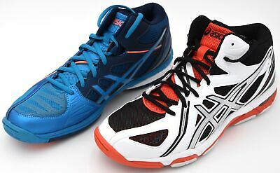MAN VOLLEYBALL Sneaker Sports Shoes