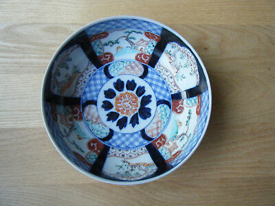 Antique Vtg Japanese Imari Bowl Porcelain Hand Painted