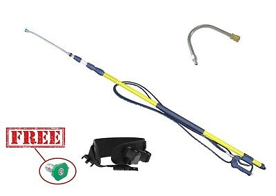 24ft Telescopic Pole Extendable Karcher K-Series K3 To K7 & Gutter Cleaning Tool