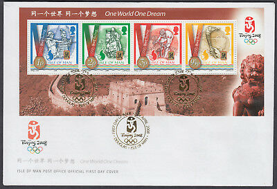 2008 Isle of Man Beijing Olympic Games One World Dream FDC