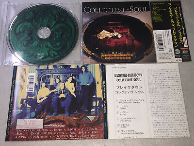 Collective Soul ‎– Disciplined Breakdown AMCY-2078 1997 JAPAN CD A3