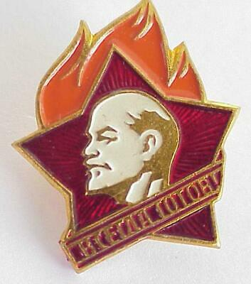 Russian Red Star Banner Boy Scout Pioneer Flag Lenin Fire Pin Award Badge Medal