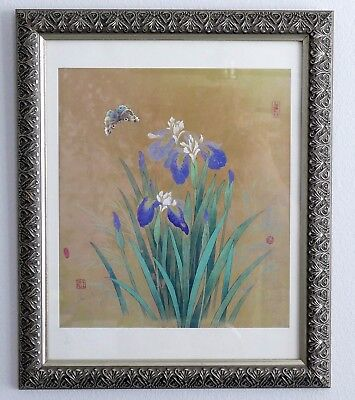 Very Rare Chinese Artist David Wang Framed Rice Paper Blue Butterfly Print