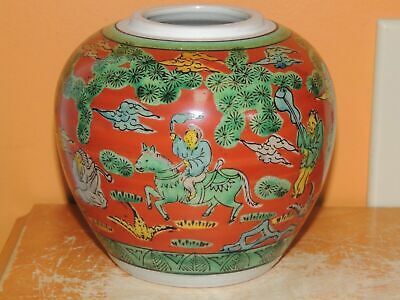 "Chinese 5"" Jar Red & Green horse rider attendant with fan unknown Vintage"