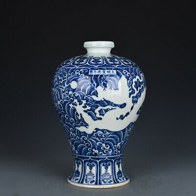 "13"" Fine Chinese old Porcelain Ming xuande mark blue white dragon plum vase"