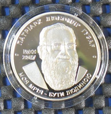 "Jubilee coin 2 UAH /"" 80 years proclamation Ukrainian catholicity /"" 1999 MC 146"