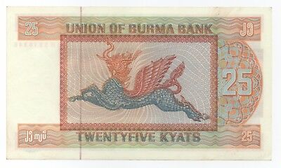 BURMA (MYANMAR) 25 Kyats ND1972 about Uncirculated Condition!