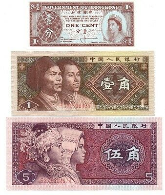 PR China / Hong Kong Small Denominations / Uncirculated!